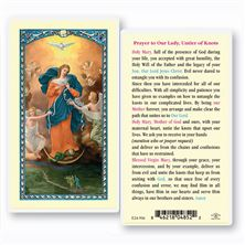 LAMINATED HOLY CARD OUR LADY UNTIER OF KNOTS