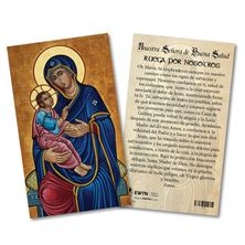 OUR LADY OF GOOD HEALTH LAMINATED SPANISH HOLY CARD
