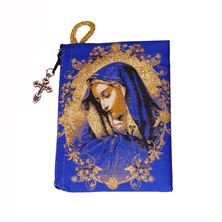 VIRGIN OF SORROWS ICON - ROSARY POUCH