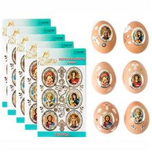 EASTER ICON STICKERS - 5 SHEETS