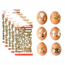 GOLD EASTER STICKERS - 5 SHEETS